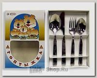 Набор детских столовых приборов Амет Топтыжка 1с31, 4 предмета