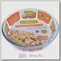 Форма для запекания Loraine 20678 2.1 литра, термостойкое стекло