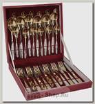 Набор столовых приборов Нытва Лира 5496, 30 предметов
