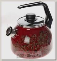 Чайник со свистком Vitross Imperio 1RA12 2 литра, эмалированный
