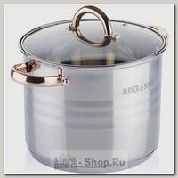 Кастрюля Mayer&Boch MB-27551-3 8.6 литра