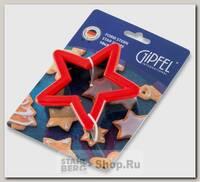 Форма для печенья GiPFEL Cookies 0365, нержавеющая сталь, 10х3 см