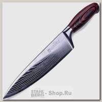 Кухонный поварской нож Mayer&Boch 28030 Damascus, лезвие 205 мм