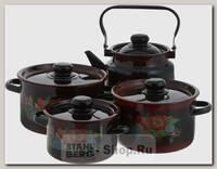 Набор посуды СтальЭмаль Кармен 1с142, 7 предметов