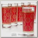 Набор стаканов Loraine 25761 260 мл, 6 предметов