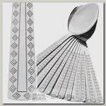 Набор столовых ложек Mayer&Boch 27473 12 штук, сталь
