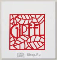 Подставка под горячее GiPFEL Glum 0214 силиконовая, 17х17 см