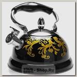 Чайник со свистком Mayer&Boch MB-29055 2.6 литра