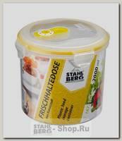 Контейнер для хранения продуктов Stahlberg 4278-S 2 литра, 16.7х15.2 см