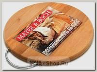 Доска разделочная Mayer&Boch 03-3 23 см, дерево
