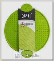 Крышка для посуды GiPFEL 2639 35 см, силикон