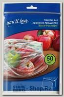 Пакеты фасовочные You'll love Block-Package 23х25 см, 50 шт