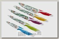 Набор кухонных ножей Stahlberg 6655-S 5 предметов, нержавеющая сталь