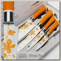 Набор кухонных ножей Mayer&Boch 24144, 4 предмета, оранжевый