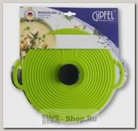 Крышка для посуды GiPFEL Magdalina 2632 23 см, силикон