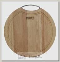 Доска разделочная круглая Regent inox Bosco 93-BO-2-08.1, из гевеи, 24х1.5 см