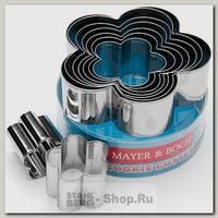 Набор форм для печенья Цветок Mayer&Boch MB-24001, 9 штук