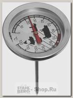Кухонный многофункциональный термометр Fackelmann 63801