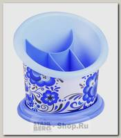 Подставка для столовых приборов Альтернатива Флорель, пластик