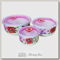 Набор контейнеров для хранения еды BEKKER BK-5148, 3 предмета, керамика