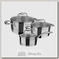 Набор посуды Rondell Vintage RDS-379, 6 предметов