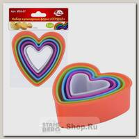 Набор форм для печенья Мультидом Сердце MS8-87, 5 штук
