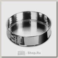 Форма для выпечки торта SNB 162110 18 см, нержавеющая сталь