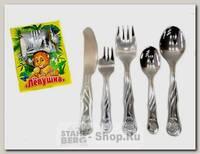 Набор детских столовых приборов Амет Лёвушка 1с2357, 5 предметов