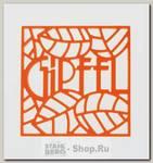 Подставка под горячее GiPFEL Glum 0216 силиконовая, 17х17 см