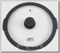 Крышка для посуды GiPFEL Anetta 1042 26 см, с пароотводом