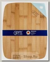 Разделочная доска GiPFEL Brinkhaus 3471 прямоугольная, 39х29 см, бамбук