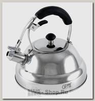 Чайник со свистком GiPFEL Cosmo 8600 2.5 литра, нержавеющая сталь