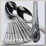 Набор чайных ложек Mayer&Boch 23244 12 штук, сталь