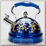 Чайник со свистком Mayer&Boch MB-29054 2.6 литра