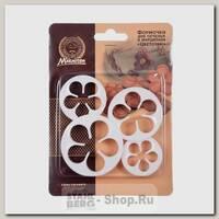 Набор форм для печенья Marmiton Цветочки 16181, пластик, 4 шт